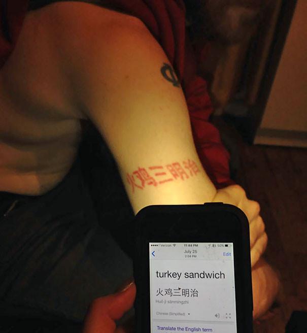 funny-worst-tattoo-fails-204-5b1baa24c0d1a__605