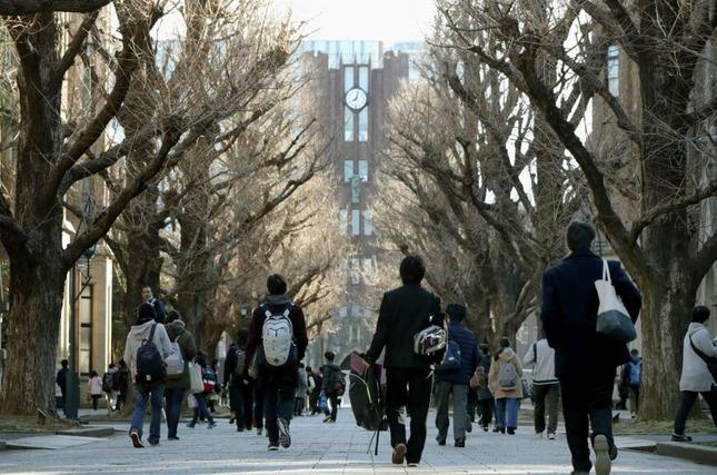 n-university-a-20170906-870x576
