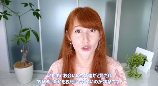 私が日本を好きな理由