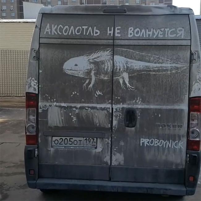 dirty-car-art-nikita-golubev-16-5ff81a2fb8e77__700