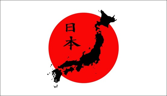 Japan-Flag-5