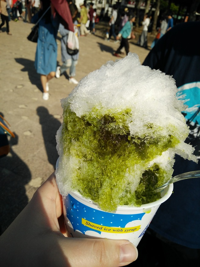 54 - SHAVED ICE