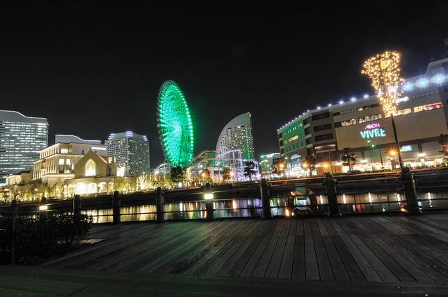 36 - Yokohama Minato Mirai 21