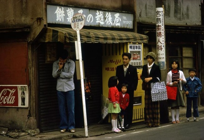 tokyo-1970s-photography-greg-girard-5d009bf06a107__880