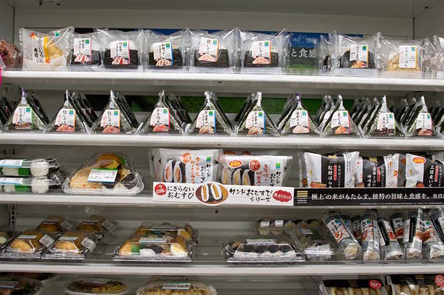 Japanese-Convenience-Store-Onigiri