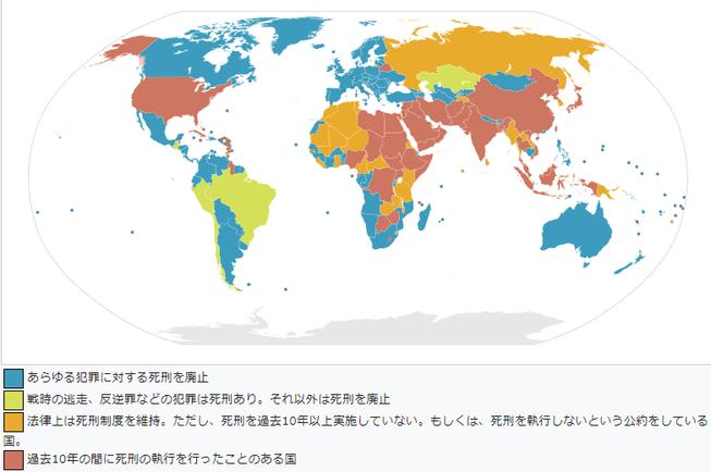 death_penalty_map