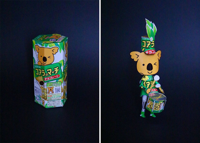 paper-art-kiries-haruki
