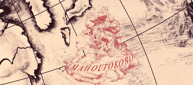 Wizarding-School-Map-Mahoutokoro-1-copy