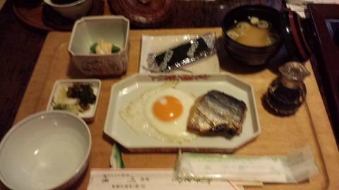 01 - Japanese Breakfast 12