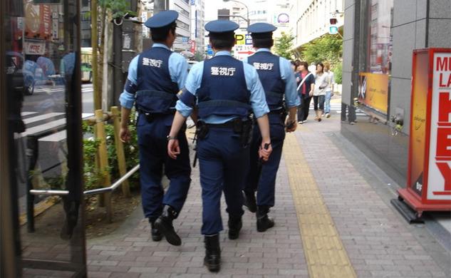 osaka-police