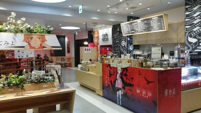 03 - Turns out there was a Kizumonogatari-themed cafe