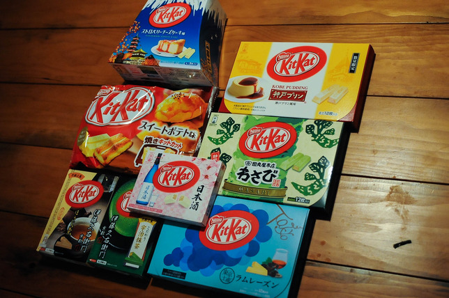 34 - Kit-Kat Collection
