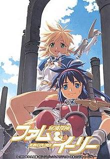 220px-Ruin_Explorers_DVD_Cover