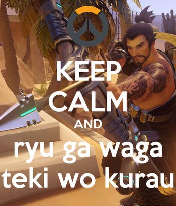 keep-calm-and-ryu-ga-waga-teki-wo-kurau