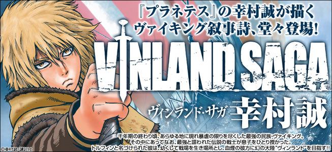 vinland_790