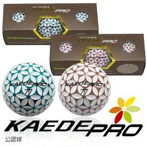 kaede-ball_pro-bluewhite-3