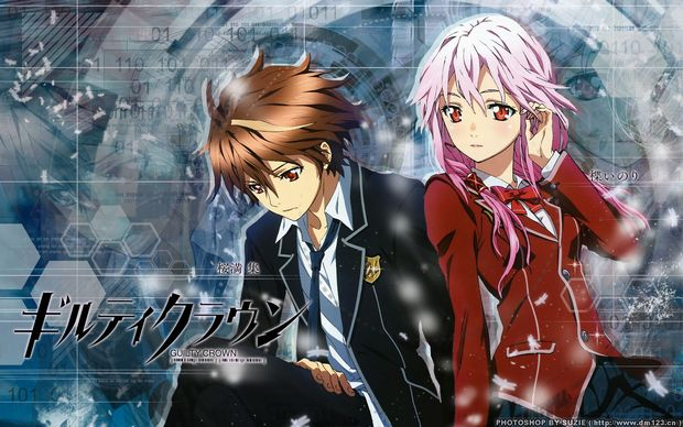 18930_guilty_crown