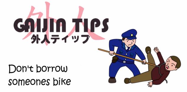 海外の反応 自転車を借りるな 日本