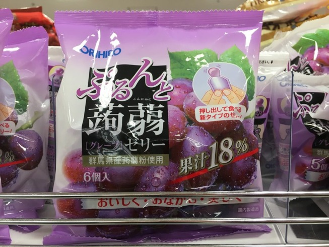 Healthy-Japanese-Snacks-Konyaku-Jelly-1024x768