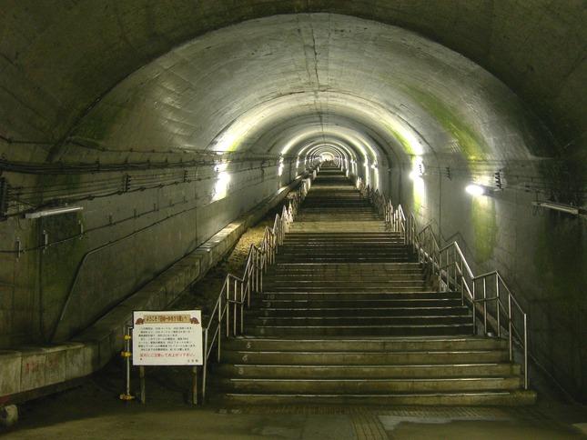 Doai-Station-0014