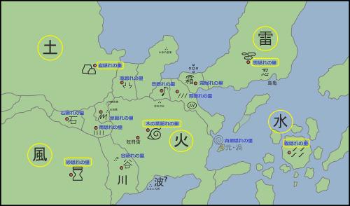 NARUTO世界地図
