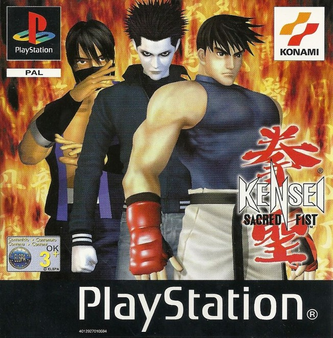 226065-kensei-sacred-fist-playstation-front-cover