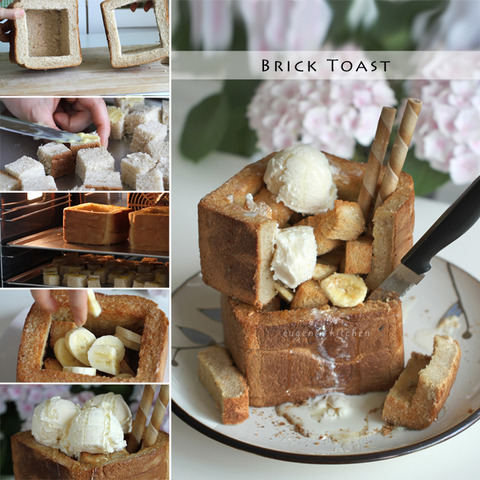 japanese-shibuya-honey-toast-brick-recipe