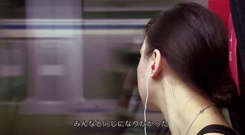 ハーフ 映画 ドキュメンタリー