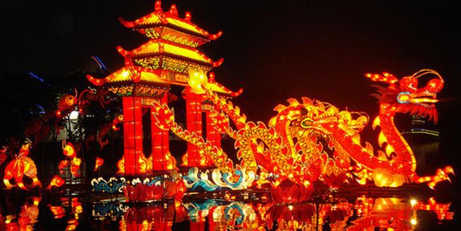 cropped-China