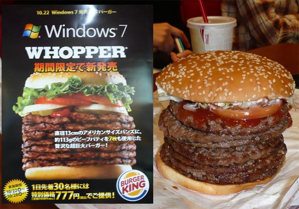 windows-7-whopper-16558-1259917979-73