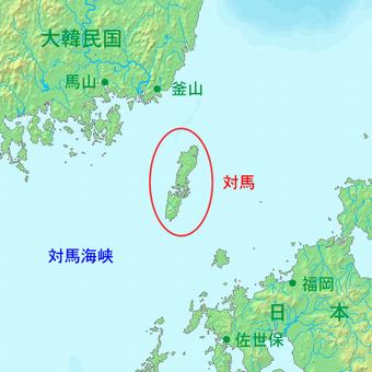 Tsushima_island_ja