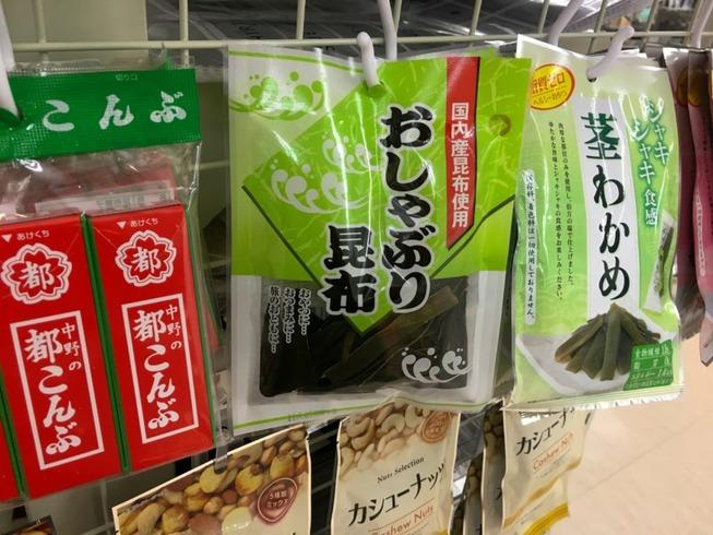 Healthy-Japanese-Snacks-seaweed-oshaburi--1024x768