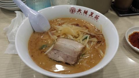 31 - Osaka Ohsho chinese restaurant 22