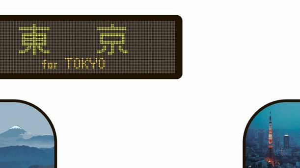 tokyo-slider1129-870x489