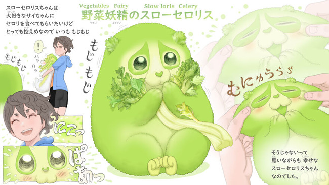 Japanese-artist-shows-like-if-vegetables-looked-like-animals