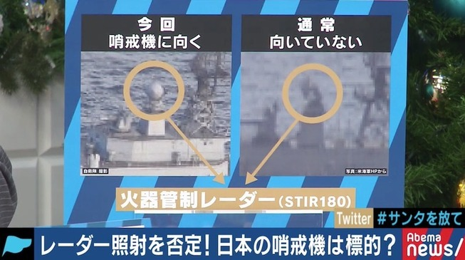 20181225-00010016-abema-005-1-view