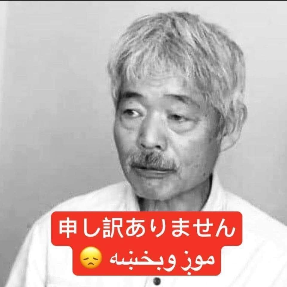 の 反応 哲 海外 中村