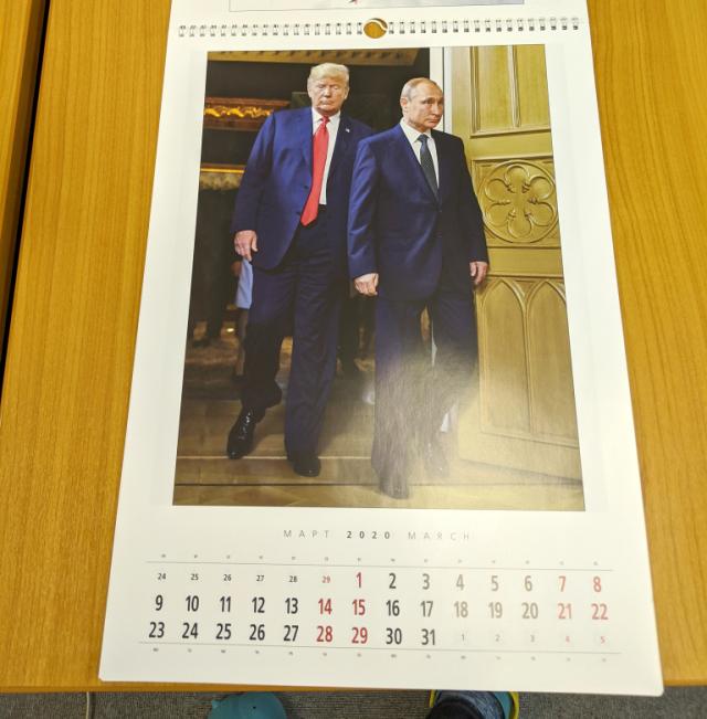 putin-calendar9-1