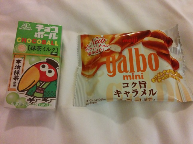 13 - Green tea Chocoball and caramel Galbo mini