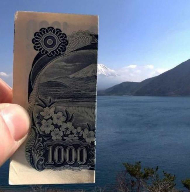 1000-yen-view-158a50-6748853
