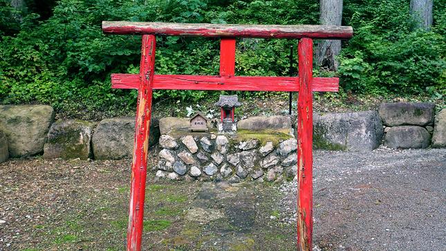 06 - Minakami Gunma