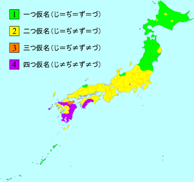400px-Yotsugana