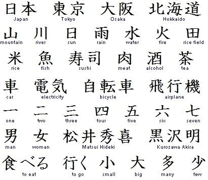 symbol_japanese