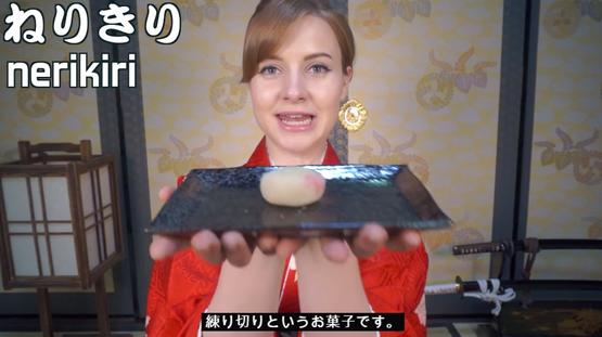 和菓子 海外の反応