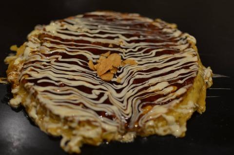 14 - Okinomiyaki