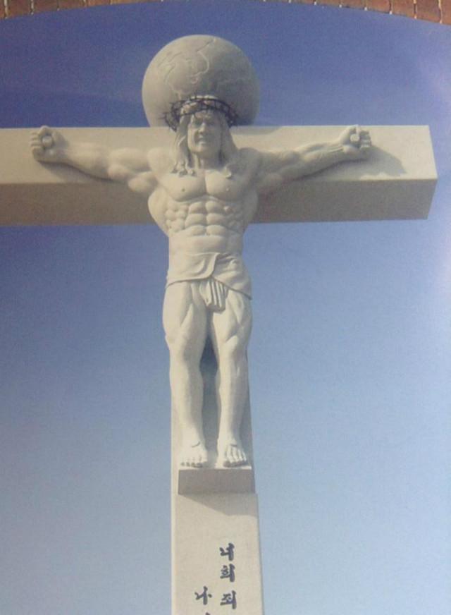 musuclar-jesus