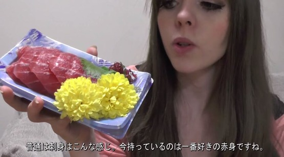 刺し身 菊の花 海外の反応