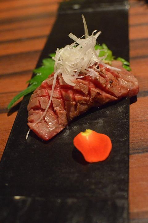 10 - Beef Sashimi