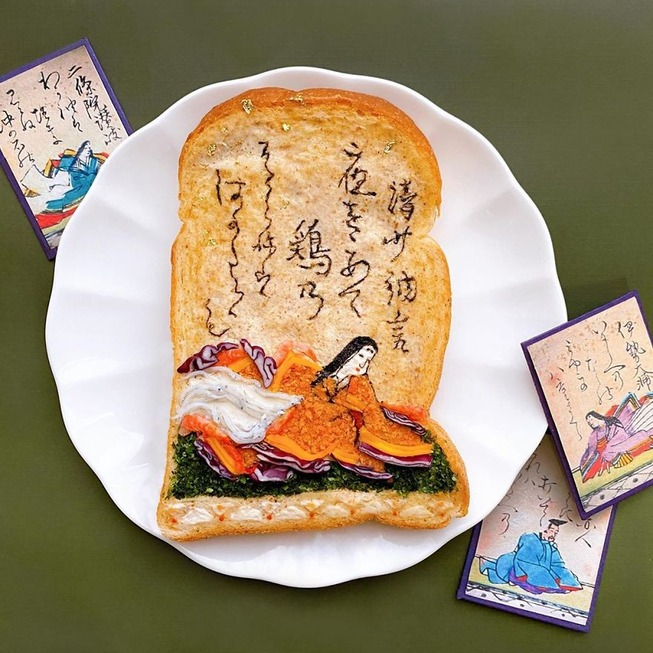 toast-art-stay-home-manami-sasaki