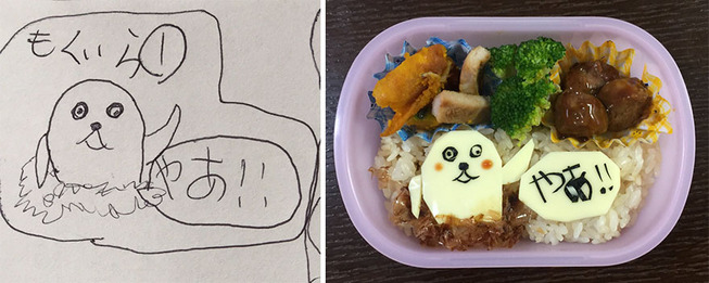 Father-turns-his-daughters-drawings-into-food-for-her